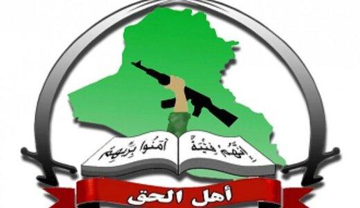 حمله شدید نماینده عراقی به وزیر خارجه بحرین بدلیل سخنان اخیرش