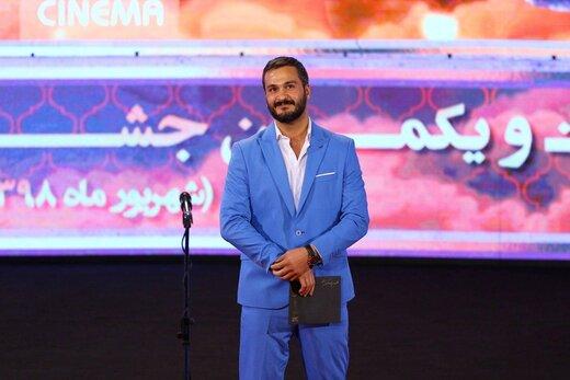 میلاد کیمرام در بیست و یکمین جشن سینمای ایران