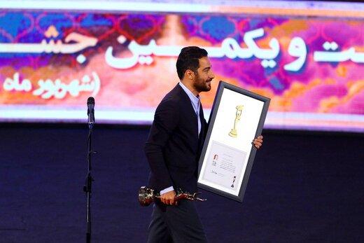 نوید محمدزاده در بیست و یکمین جشن سینمای ایران