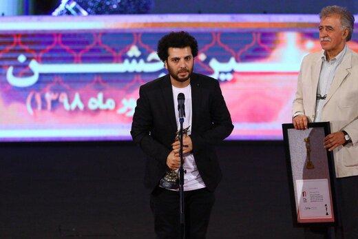 سعید روستایی در بیست و یکمین جشن سینمای ایران