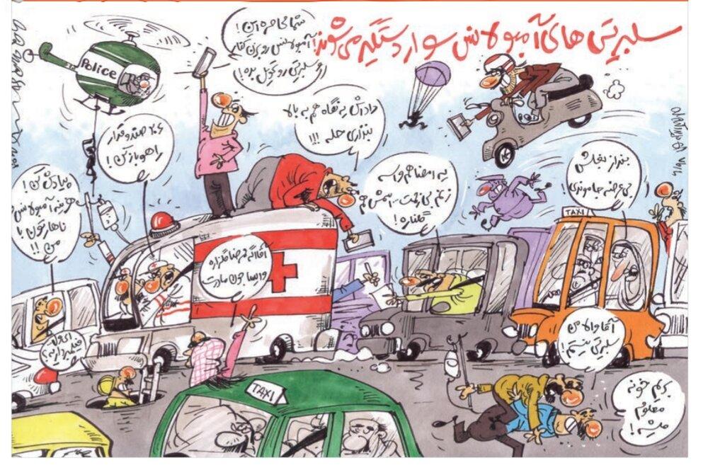 آقای راننده آمبولانس اگه محمدرضا گلزاره وایسا!