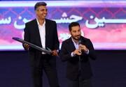نوید محمدزاده و سارا بهرامی، بهترین بازیگران سینمای ایران شدند
