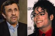 واکنش مایکل جکسون به پیام احمدی نژاد!