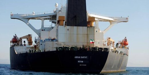 US imposes fresh sanctions on Adrian Darya oil tanker