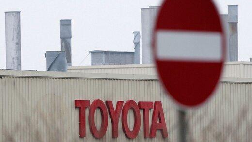 تویوتا خط تولید در انگلیس را تعطیل کرد