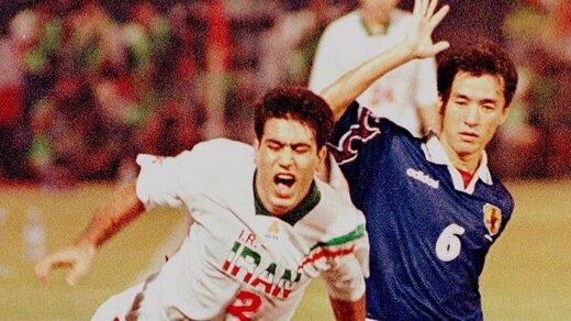 روایت AFC از دیدار تاریخی ایران و ژاپن در مقدماتی جام جهانی 98