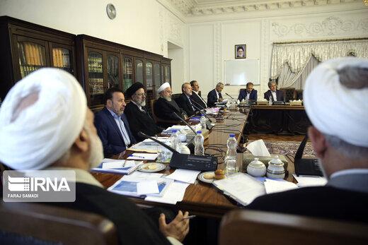 جلسه شورای عالی هماهنگی اقتصادی با حضور سران قوا