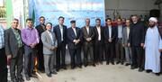 افتتاح شرکت تعاونی آب صنعت روتن در ساوجبلاغ