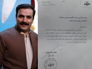 بازگشت هنرمند کردستانی به صداوسیما