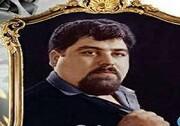 پیکر سعید مصباحیان تشییع شد