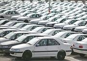 ورود مجلس به پرونده شکایت ۱۷ هزار متقاضی خودرو