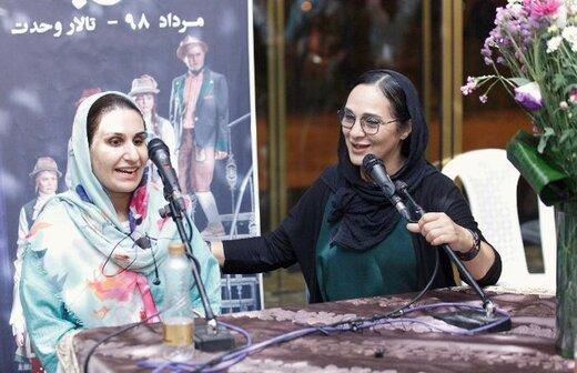 گلاره عباسی رادیو سوینا را راهاندازی کرد