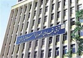 ارزش کل معادن ایران چقدر است؟