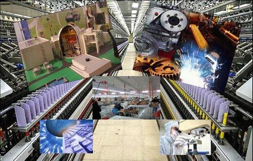 فعالیت ۵۰۵ واحد صنعتی پروانه دار در کهگیلویه و بویراحمد