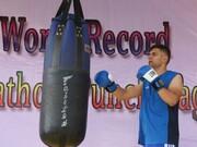 ثبت رکورد مارتن مشت زنی به کیسه بوکس توسط ورزشکار کردستانی