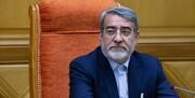 روایت وزیر کشور از تاکیدات رهبری درباره مراسم اربعین/ایران در راهپیمایی اربعین ۳ میلیون و ۵۰۰ هزار زائر داشت