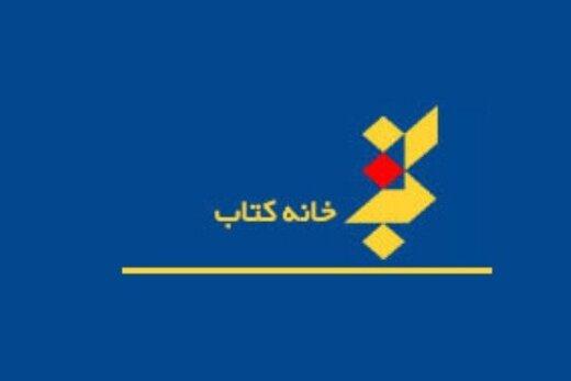 بزرگ علوی، عباس معروفی و وحید یامینپور؛ نویسندگان پرفروش «تابستانه کتاب ۹۸»