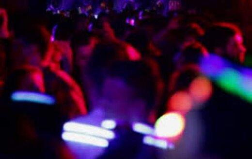 دستگیری ۳۳ نفر در مهمانی شبانه در قشم