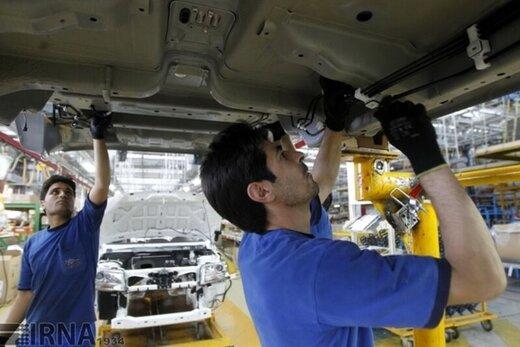 ایران خودرو روزی چند دستگاه خودرو تولید میکند؟