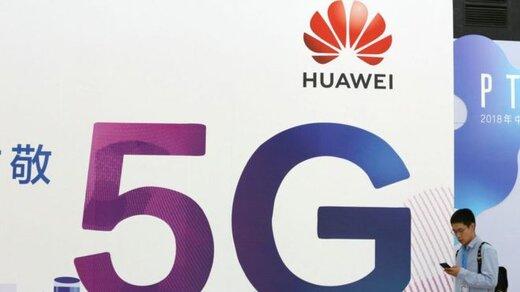 هوآوی تا سال ۲۰۲۰ پیشروترین شرکت در بازار گوشیهای ۵G میشود