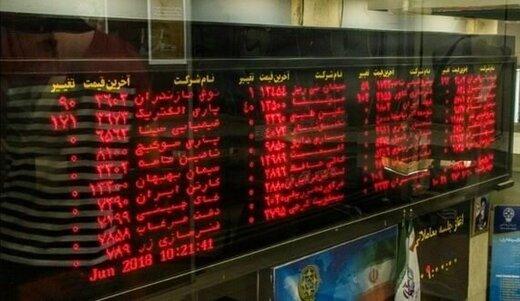 افزایش ۱۱۲ درصدی معاملات بورس البرز