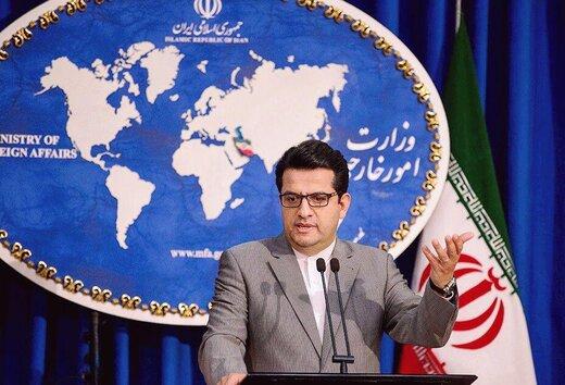 الخارجية الايرانية: سيتم الافراج عن سبعة من طاقم الناقلة البريطانية