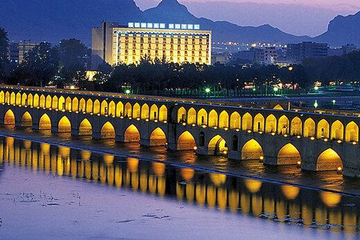 انتخابی درست برای رزرو هتل اصفهان با پرشین هتل