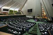 تصویب کلیات طرح تشکیل وزارت بازرگانی در مجلس/فریادهای «دو دو» نمایندگان در زمان بررسی طرح