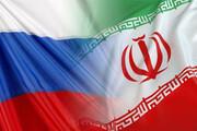 همکاری ایران وروسیه در جهت دور زدن تحریم های آمریکا