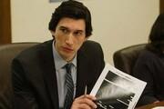 «گزارش» روایتی از رفتار غیرقانونی سیا