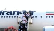 بازگشت نخستین کاروان حجاج آذربایجانشرقی و اردبیل
