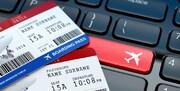 بلیت هواپیما از ۲۱ شهریور ارزان میشود/ جزییات کاهش نرخها
