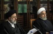 تصویری از خوش و بش روحانی با رئیسی در جلسه شورای عالی انقلاب فرهنگی