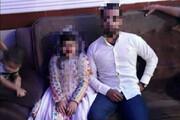 فیلم | جزییاتی تازه از ماجرای عقد دختر خردسال و پسر ۲۲ ساله