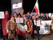 خوش هنر،در مسابقات جهانی فولکلور یونسکو طلا گرفت
