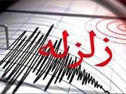 اسپکه سیستان و بلوچستان لرزید؛ شدت زلزله ۴.۴ ریشتر بود