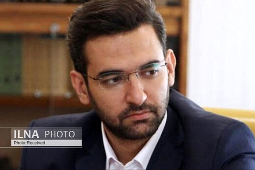 Iran ICT minister to attend QITCOM 2019