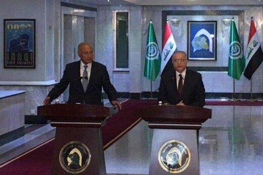 وزیر خارجه عراق به ابولغیظ درباره ایران چه گفت؟