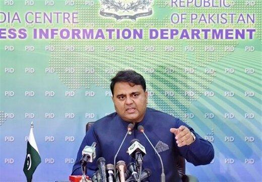پاکستان هم به صف مخالفان رابطه با رژیم صهیونیستی پیوست