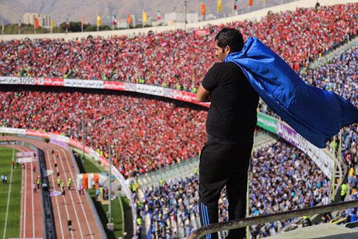 تهران آبی یا تهران قرمز؟