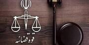 دادستانی علیه نیروهای شهرداری ایلام به اتهام تخریب موکب عزاداری اعلام جرم کرد