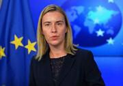 پایان کار خانم دیپلمات در اتحادیه اروپا
