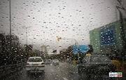این استانها بارانی میشوند