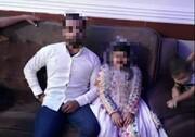 سرانجام ازدواج پر سر و صدای دخترکی ۱۰ ساله با پسر ۲۲ ساله چه شد؟