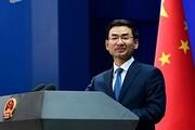 درخواست رسمی چین درباره آرامکو