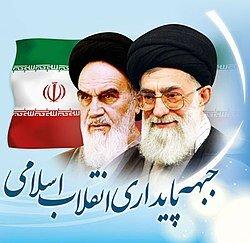جبهه پایداری: هم قانونی هستیم، هم مجوز داریم /در اقصی نقاط ایران فعال هستیم