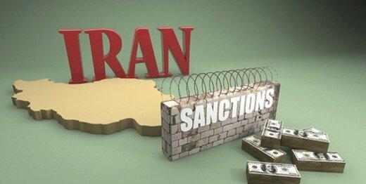 فیلم | فعال اعتراضات سال ۸۸ سخنرانی معاون خزانه داری آمریکا را در حمایت از مردم ایران به هم زد!