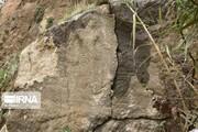 کشف سنگنگاره باستانی رمزآمیز در غرب کشور