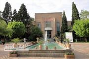 حذف یک مجسمه از باغ هنرمندان به دلیل مغایرت با شئون اسلامی