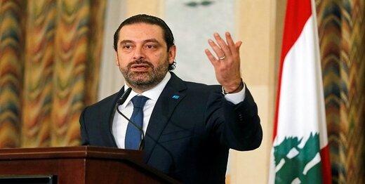 حمله حریری به مقاومت: حزبالله فقط مشکل لبنان نیست بلکه مشکلی منطقهای است!